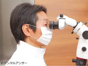 保険外の歯の治療、歯科用顕微鏡(マイクロスコープ)使用時のイメージ